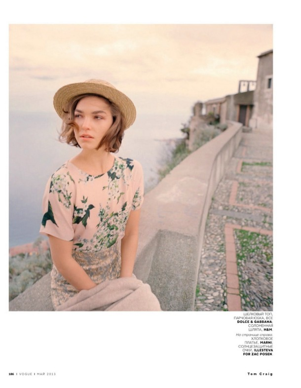 arizona-muse-by-tom-craig-for-vogue-russia-may-2013-3