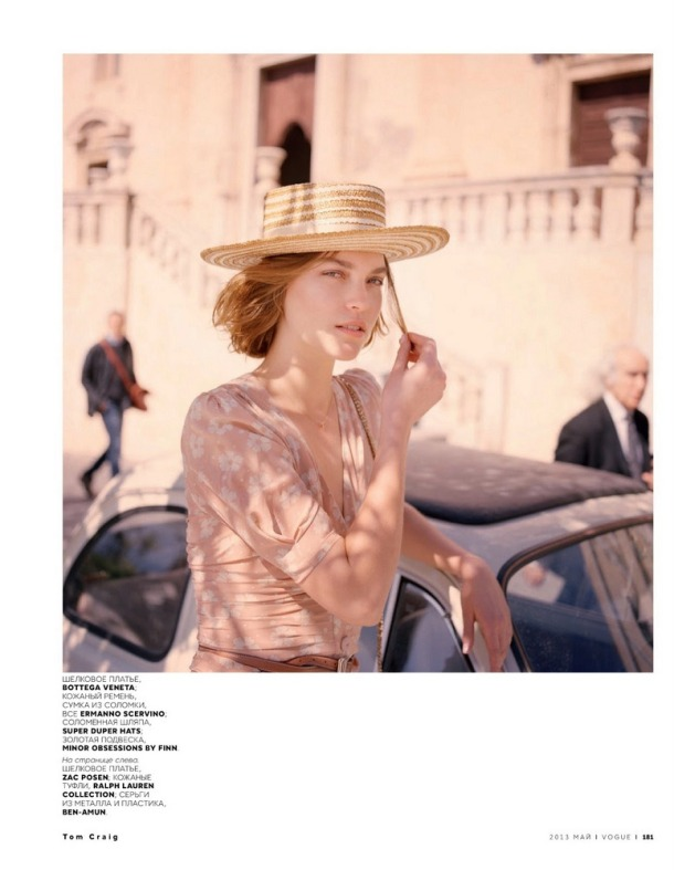 arizona-muse-by-tom-craig-for-vogue-russia-may-2013-7