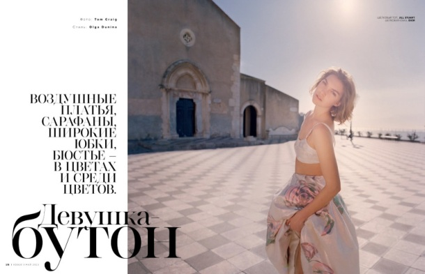 arizona-muse-by-tom-craig-for-vogue-russia-may-2013